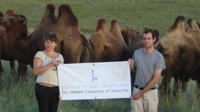 Hebrew University 2010 Trip to Mongolia