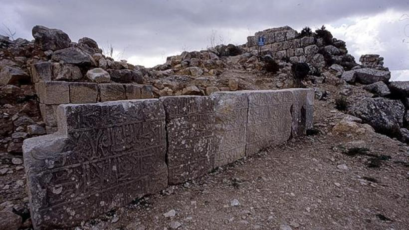The Nimrod Fortress Inscription